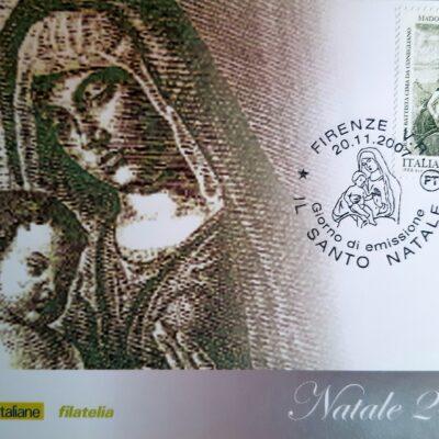 D06 - Natale 2007, Cartolina con francobollo, Cima da Conegliano