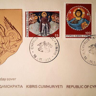 Natale 1981, Cartolina primo giorno, Repubblica di Cipro